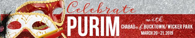 PurimMiniSite_Header Bucktown.jpg